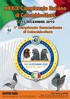 FIAC 14 15 DICEMBRE 2019 piccolo